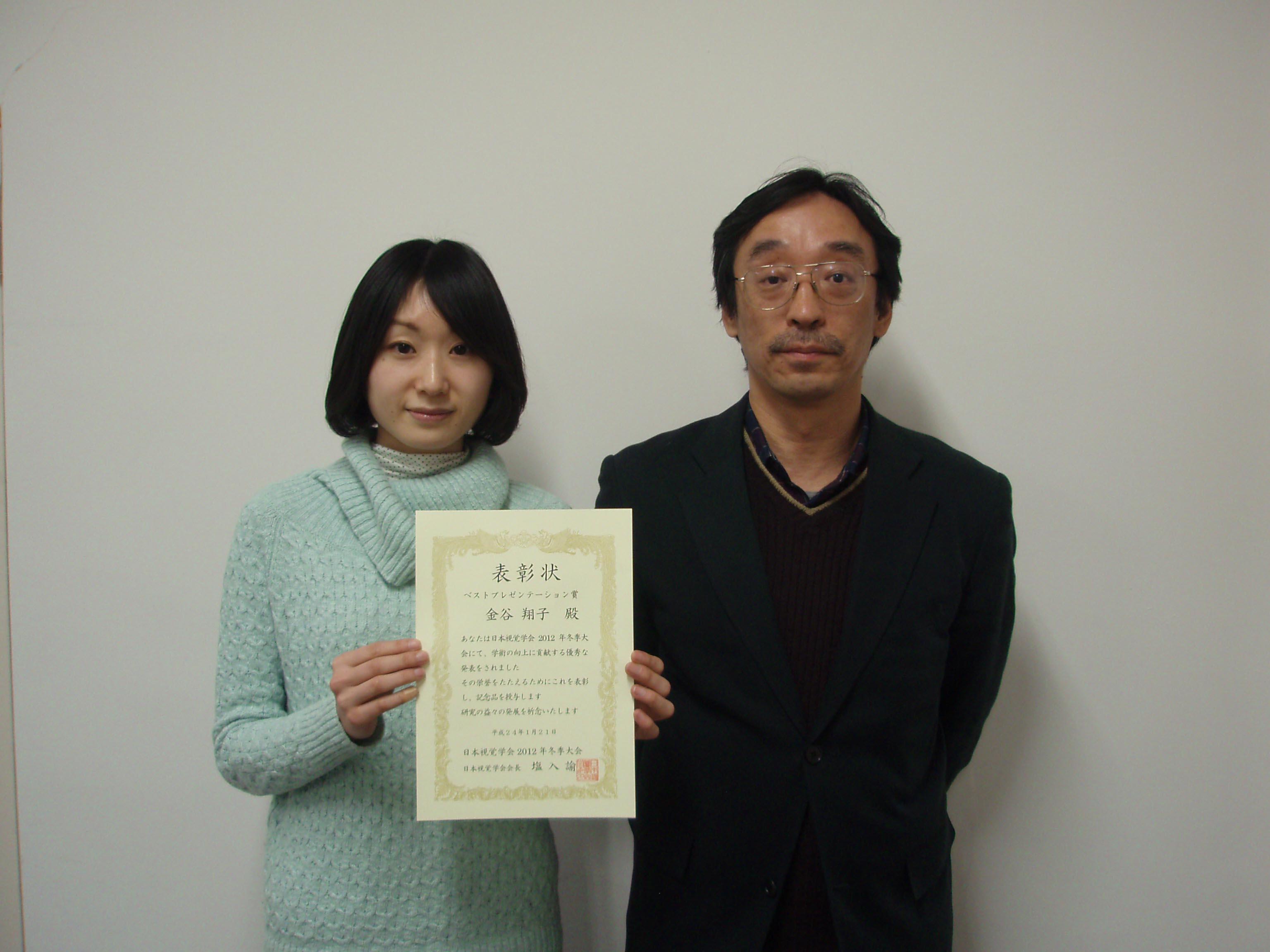 Yokosawa research group photo ...