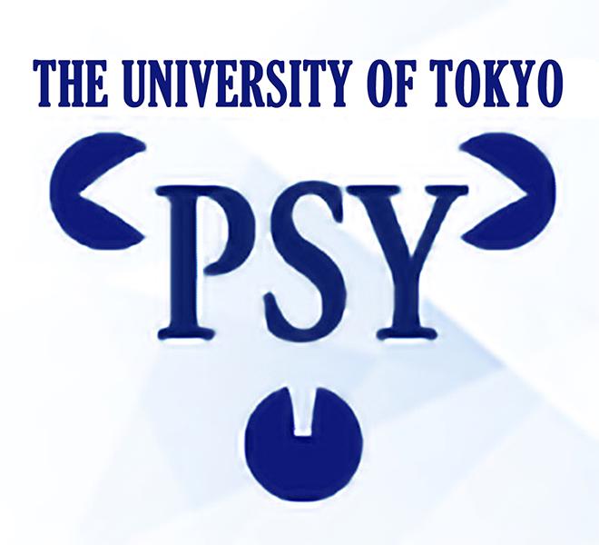 東京大学大学院人文社会系研究科・文学部 心理学研究室
